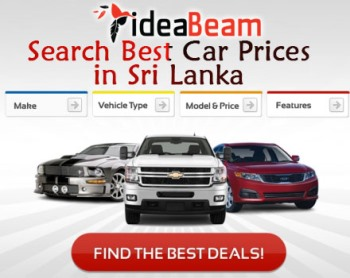 Car Price in Sri Lanka